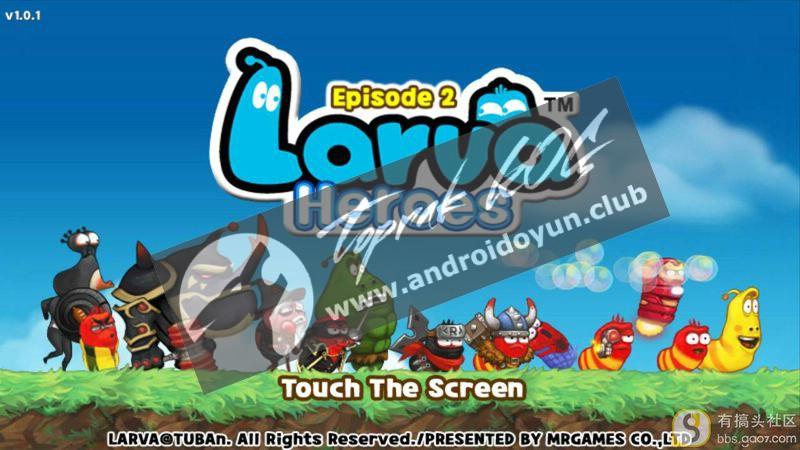 larva-heroes-episode-2-v1-1-3-mod-apk-para-hileli