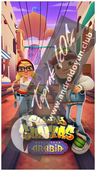 Oyun club Android apk