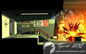 counterspy-v1-0-110-full-apk-sd-data-3