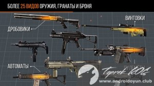 modern-strike-online-0-07-mod-apk-mermi-hileli-3