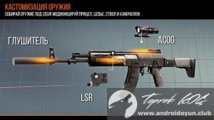modern-strike-online-v0-09-mod-apk-mermi-hileli-2