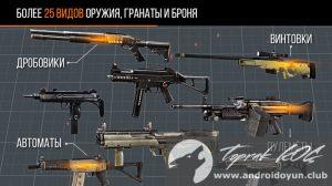 modern-strike-online-v0-11-mod-apk-mermi-hileli-3