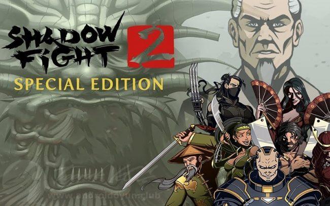 Shadow Fight 2 Special Edition v1 0 5 MOD APK – PARA HİLELİ